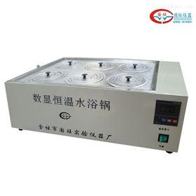 HH-6J六孔磁力搅拌水浴锅