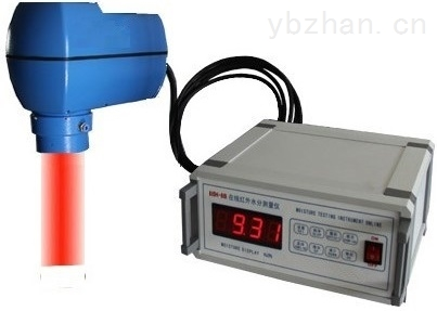 在线水分测量仪,近红外水分仪,红外水分仪,在线水分测定仪,近红外在线水分仪,红外线水分测定仪,在线红外水分仪