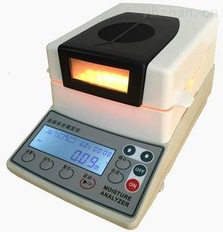dh-190卤素水分测定仪