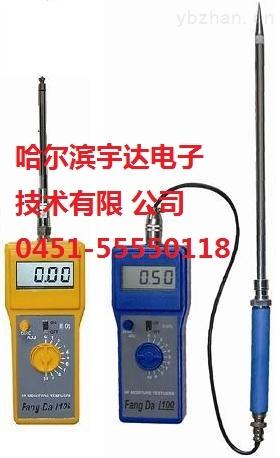 水分测定仪,水分测量仪,水分检测仪,水分测试仪,水分仪