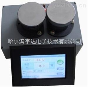 谷物水分测定仪,水分测量仪,玉米水分检测仪,稻谷水分仪