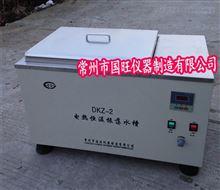 DKZ-1C低温振荡水槽厂家
