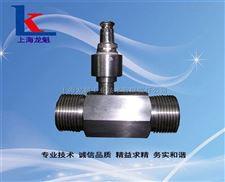 柴油 一体涡轮流量计上海