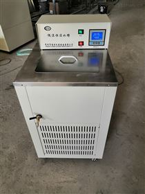 DL-1020低温冷却液循环泵