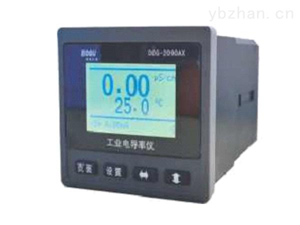 电导率变送器DDG-2090AX