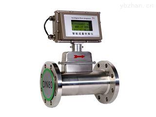 WK-LWQ气体涡轮流量计
