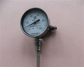 远传一体化双金属温度计WSSE-401