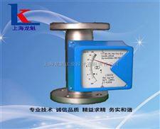 上海LKJ襯氟金屬管浮子流量計