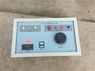 厂家供应380V大电流发生器