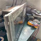 解决修好西门子床子系统加工中显示器黑屏