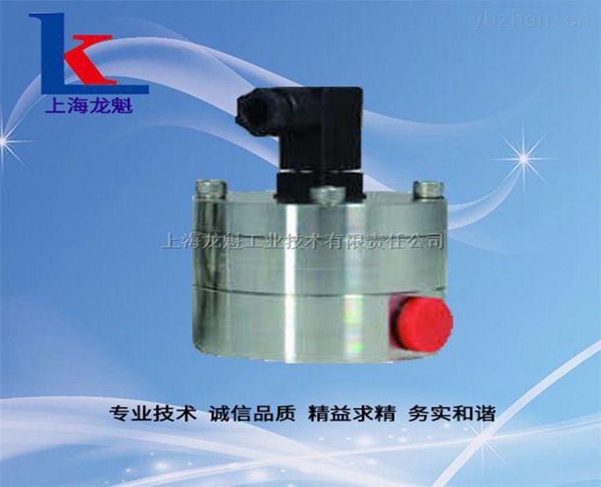 上海LC型小口径椭圆齿轮流量计
