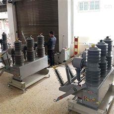 安阳柱上高压断路器ZW32-40.5工作原理