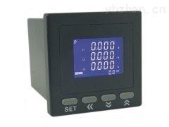 AOB192E-3TY液晶多功能电力仪表带通讯-80x80
