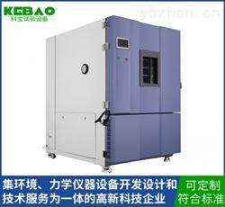 KB-TH-S-150ZKB-TH-S-150高低温湿热交变箱