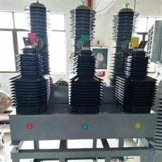 柱上ZW32电站型35KV高压断路器厂家