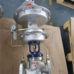 VTZAZP-16C不锈钢法兰流量调节阀 气动薄膜调节 阀门