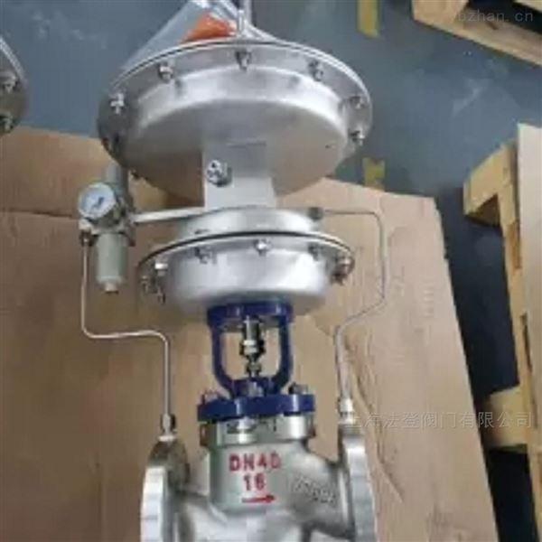 气动薄膜调节阀不锈钢 气动流量调节型阀门