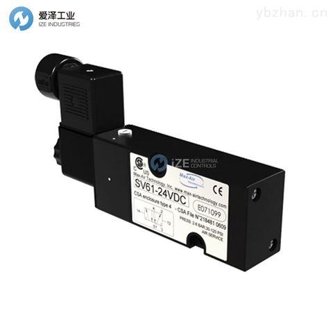 MAX-AIR电磁阀SV61-531MB1