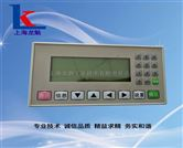 上海LK型可编程定量恒量控制仪