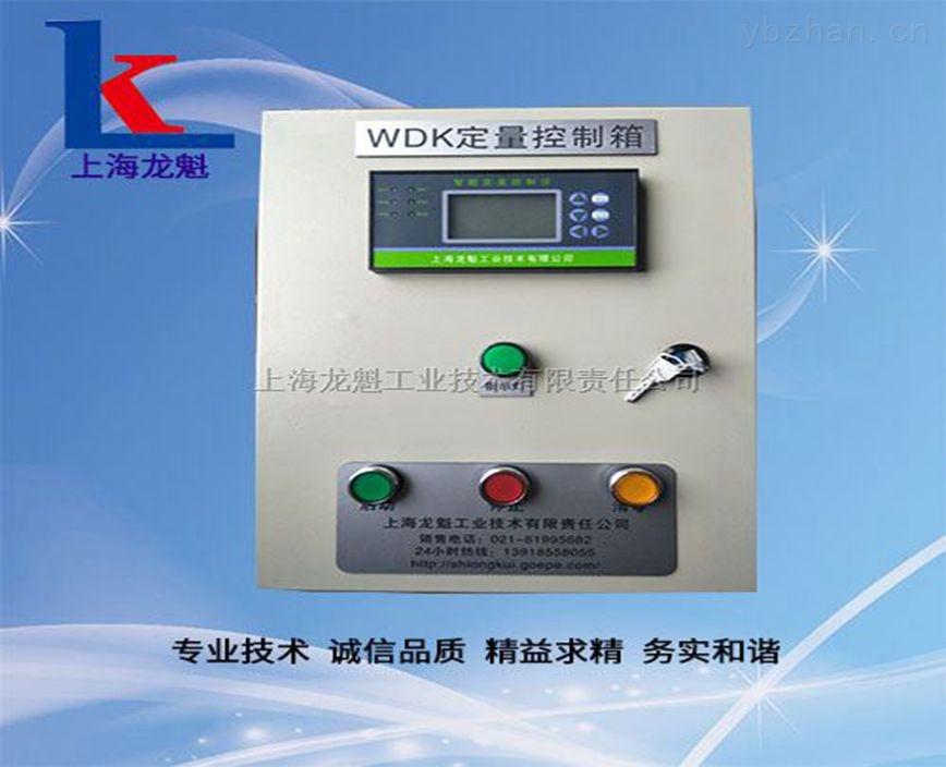 上海乙酸乙酯定量控制系统
