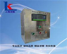 不锈钢材质定量控制柜(箱)