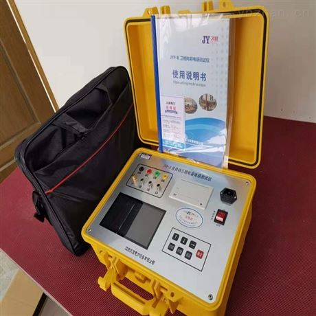 电容电感测试仪三相同测