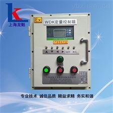 腐蝕性液體 定量控制系統
