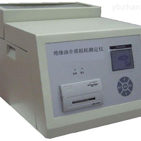 便携式绝缘油自动介质损耗测试仪