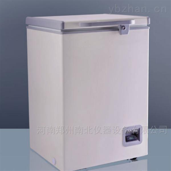 MDF-40H150 -40℃超低温冰箱