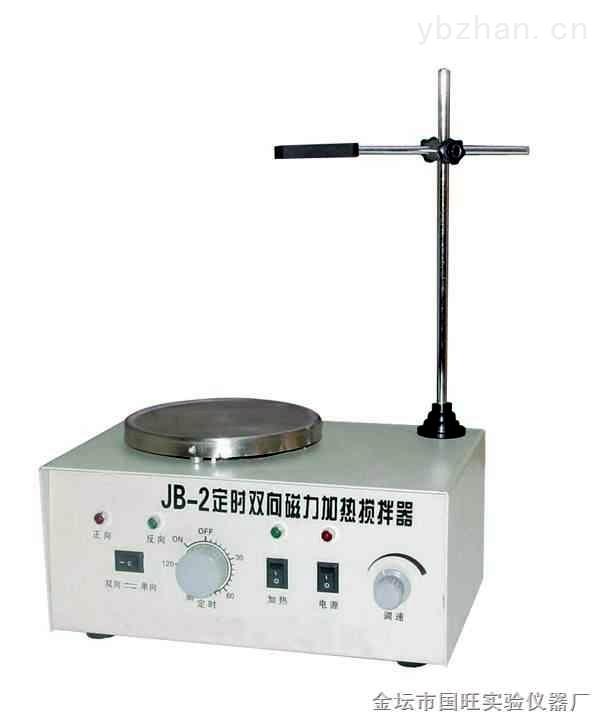 定时双向磁力加热搅拌器