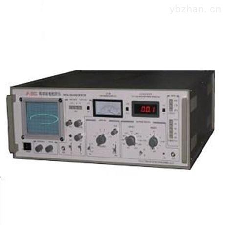无局部放电在线测试仪
