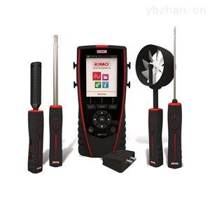法国凯茂AMI 310多功能环境测量仪(全能型)
