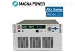 ARxMagna-Power直流电子负载