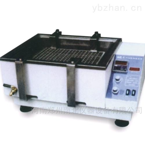 WE-3数显水浴恒温振荡器