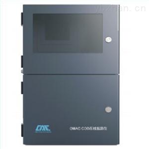 欧麦克TN-200总氮在线监测仪