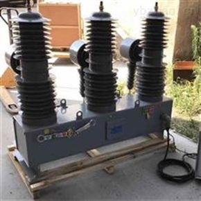 高原型35KV高压断路器厂家直供