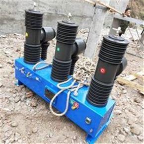 成都zw32-35KV小型化柱上真空断路器概述