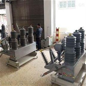 成都35KV线路型高压断路器厂家
