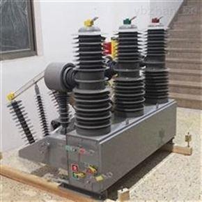 柱上高压智能35KV真空断路器厂家