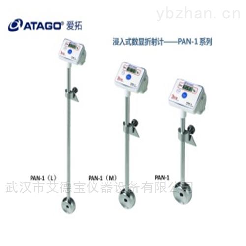 ATAGO(爱拓)简易在线切削液浓度计