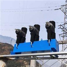 35千伏小型化柱上真空断路器结构特点