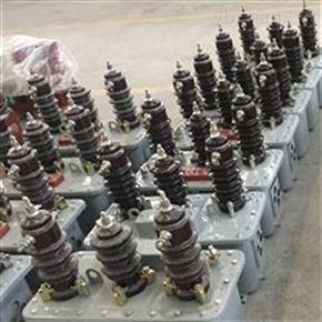 厂家直销10KV高压电力测量互感器
