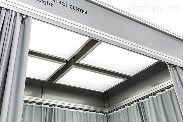 multiLight CCC2 2000