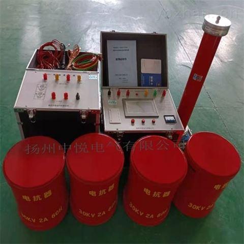 BPXZ变频串联谐振试验装置价格