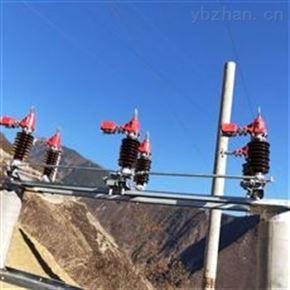 供应35kv高原型高压隔离开关