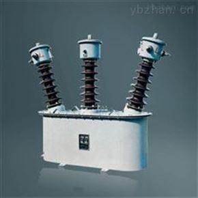 油式干式35kv高压计量箱