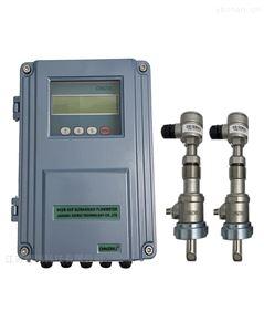 HVZR-SUF-PI插入式超声波流量计