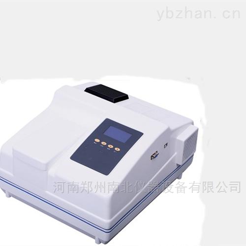 F9600荧光分光光度计