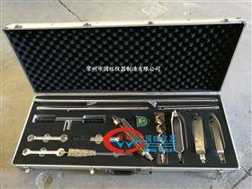 ZYA-10A土壤采样器套装
