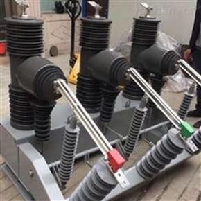 35KV小型化高压智能断路器